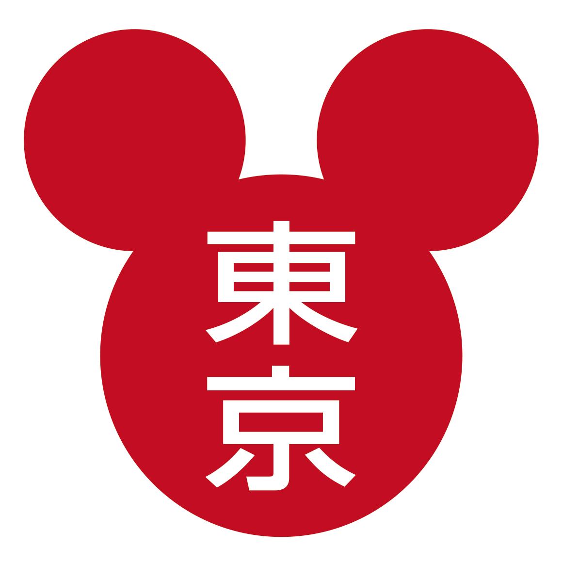 Tokyomickey007_02