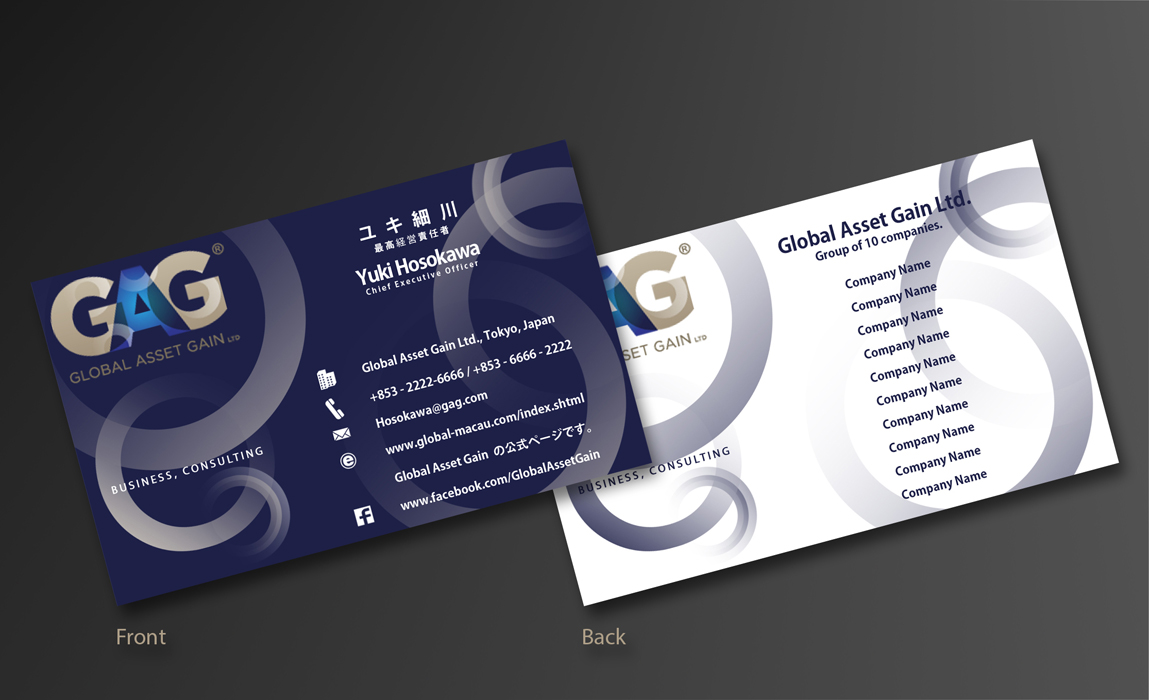 Gagbusinesscard-s7