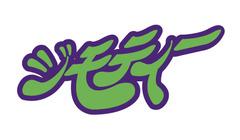 Thumb_jmty-logo1