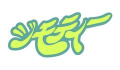 Thumb_jmty-logo3